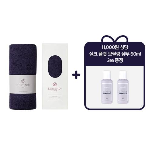 ★3일특가★[세렌디홈]프리미엄 뱀부타월(딥퍼플)1개+ 사은품 증정